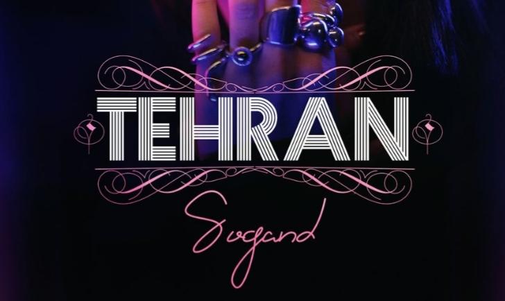 آهنگ طهران با صدای سوگند