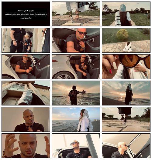 موزیک ویدیو جدید متین دو حنجره بنام یالا برو